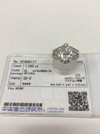 ブランドベイのダイヤモンド買取事例02