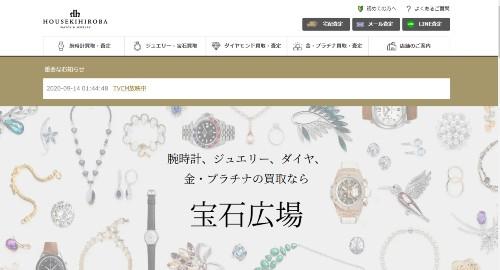宝石広場の公式サイトのキャプチャ