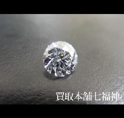 ルースダイヤモンドの買取事例01_ルースダイヤモンド