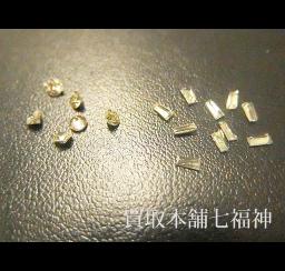 ルースダイヤモンドの買取事例04_ルースダイヤモンド