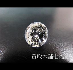ルースダイヤモンドの買取事例05_ルースダイヤモンド