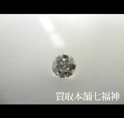 ルースダイヤモンドの買取事例08_ルースダイヤモンド