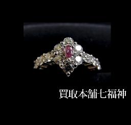 ピンクダイヤモンドの買取事例01_ピンクダイヤモンド リング