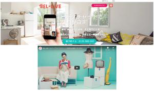 SEL-LIVEHP画像