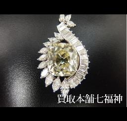イエローダイヤモンドの買取事例03_イエローダイヤモンド トップ