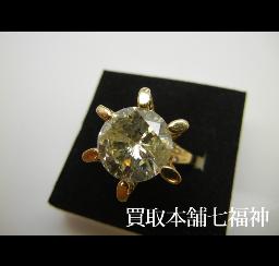 イエローダイヤモンドの買取事例04_立て爪ダイヤモンドリング