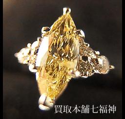 イエローダイヤモンドの買取事例02_イエローダイヤモンド リング